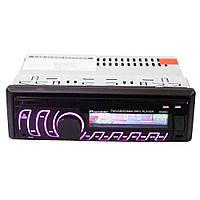 Автомагнитола 8506D - Съемная панель