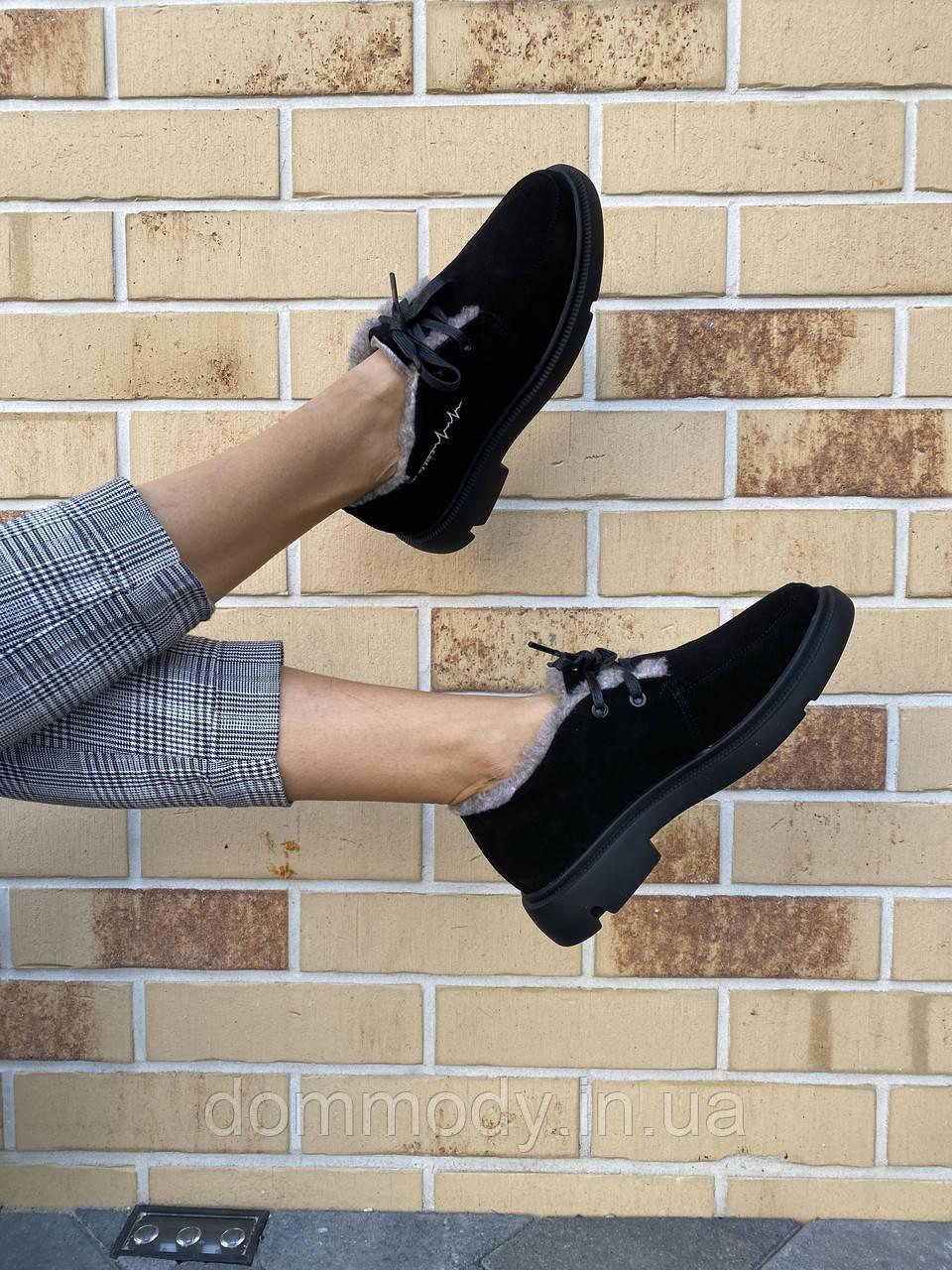 Ботинки женские из замши Zufir зимние
