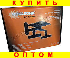 Крепление для телевизора Nokasonic NK404DVD