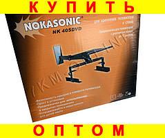 Крепление для телевизора Nokasonic NK405DVD