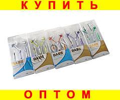 Вакуумные наушники Zipper Стильный кейс