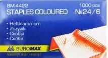 Скобы для степлера  № 24  Buromax 1000 шт.