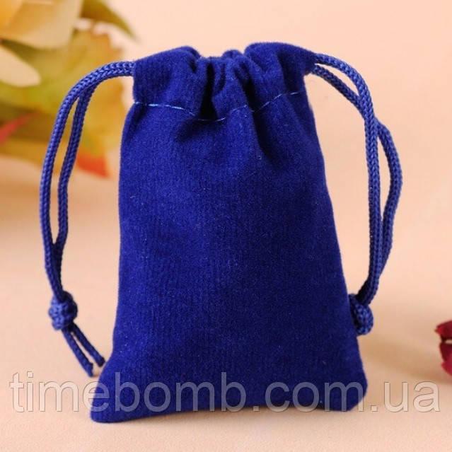 Синий бархатный мешочек 7 х 9 см
