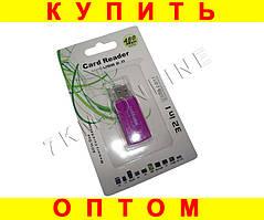USB Card Reader KR2