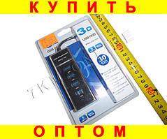 USB Hub хаб 4 порта