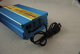 Зарядка для автомобильного аккумулятора MA-1230 (30 Ампер)