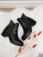 Женские ботинки демисезонные. Женские ботинки черного цвета