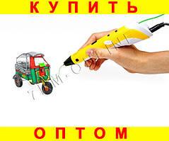 ГАРЯЧА 3-D РУЧКА RP-100A