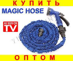 Шланг Magic Hose 45 метра 150 Ft