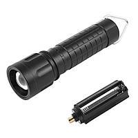 Классический ручной фонарь T80