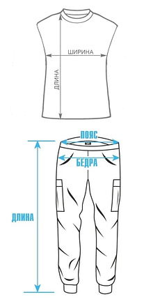 Велюровая пижама с кружевом BR-S майка и штаны темно-серый 48 р. 1266499636, фото 2