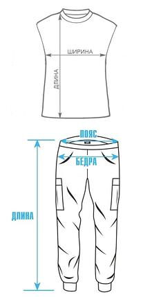 Велюровая пижама с кружевом BR-S майка и штаны темно-серый 50 р. 1266499636, фото 2