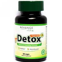 Revange Detox Formula 60 капс детоксикация печчени и пищеварительной системы, очищение организма