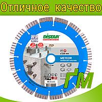 Алмазный диск для УШМ Distar Meteor H-12 1A1RSS/C3-W 125x2,2/1,3x12x22,23-10, фото 1