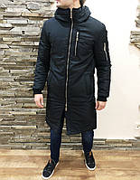 ХИТ 2020! Мужская Куртка, Парка до -25 С Длинная парка мужская чоловіча куртка парка стильная зимняя куртка