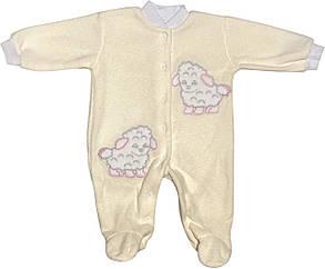 Дитячий теплий чоловічок зростання 56 0-2 міс махровий молочний на дівчинку сліп для новонароджених малюків
