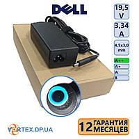 Зарядное устройство для ноутбука 4,5-3,0 pin 7,7A 19,5V Dell оригинал (кабель питания в подарок) нов