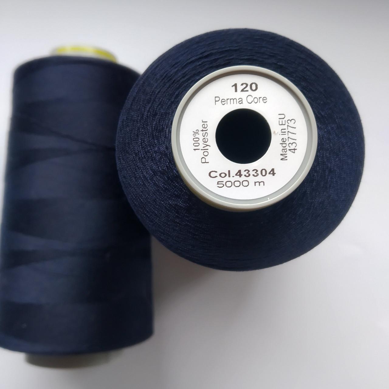 Нитки Gutermann Perma Core 120 col 32021 темно синій
