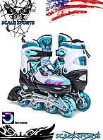 Ролики раздвижные Scale Sports детские Ярко Бирюзового цвета, размеры 29-33, 34-38, 38-41