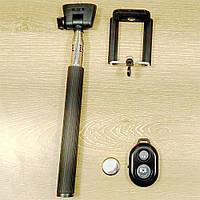 Монопод палка для селфи с пультом Z07-1