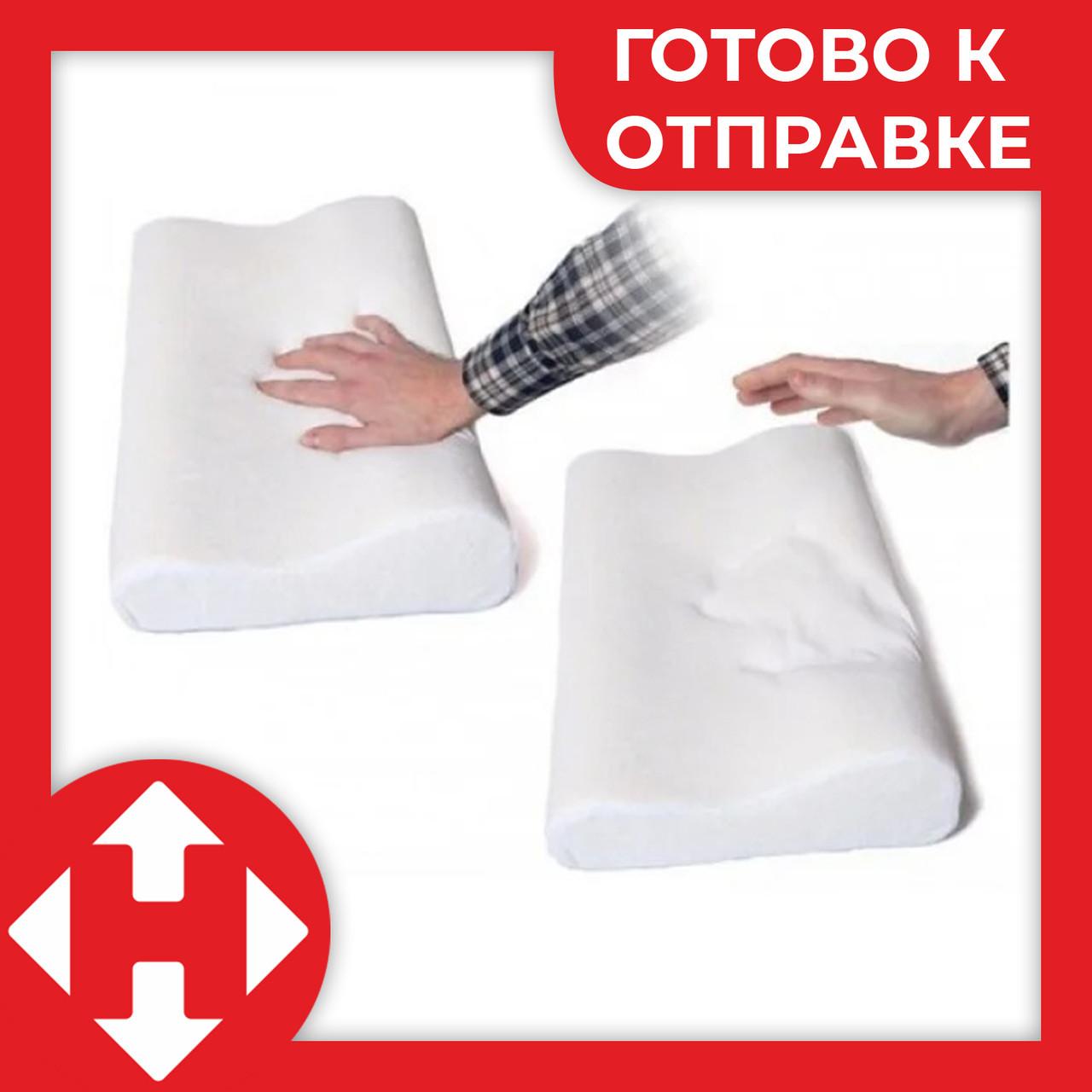 Ортопедическая подушка с эффектом памяти Memory Pillow 50х30см анатомическая мемори с памятью
