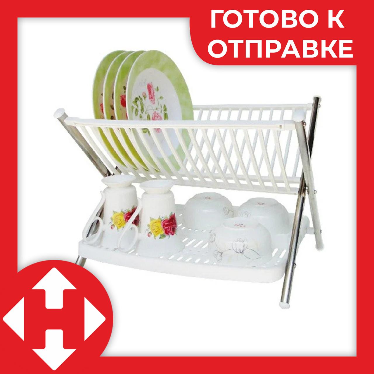 Распродажа! Сушилка для посуды настольная двухъярусная складная подставка Folding Rack Kithen пластиковая