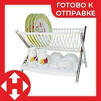 Распродажа! Сушилка для посуды настольная двухъярусная складная подставка Folding Rack Kithen пластиковая, фото 1