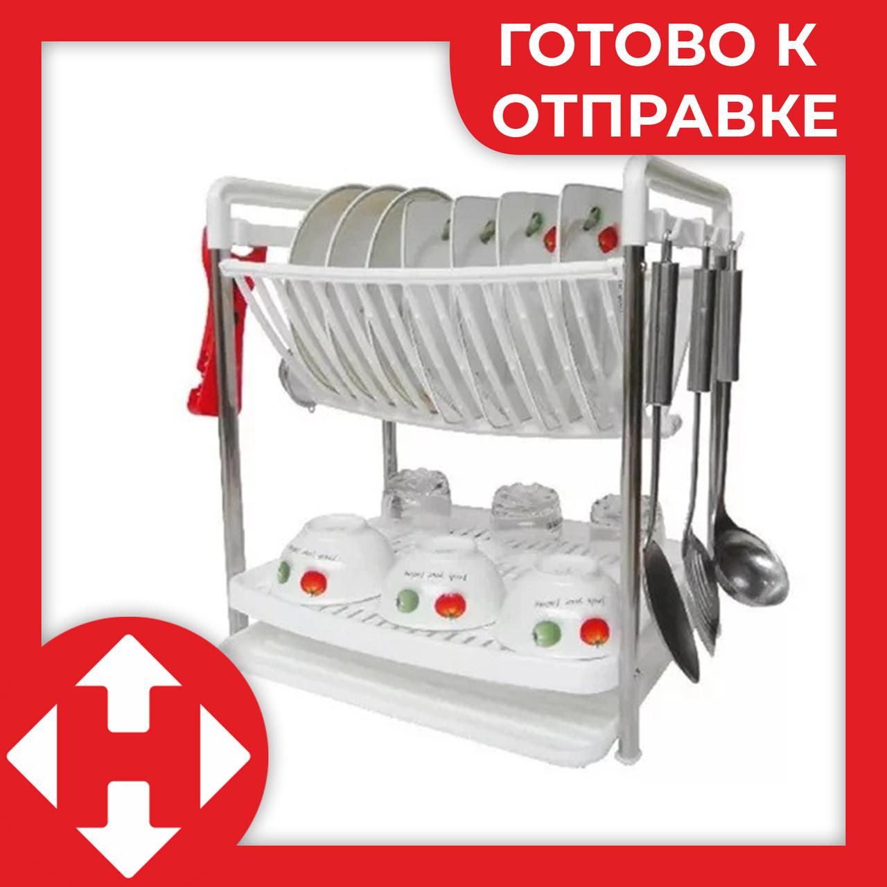 Настольная двухъярусная подставка сушилка для посуды Multifunktional Dish Rack сушка с поддоном