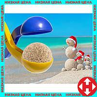 """Распродажа! Песколеп """"Колобок"""" игрушка на пляж и для песочницы Сине-желтый - пасочки из песка - с доставкой, фото 1"""