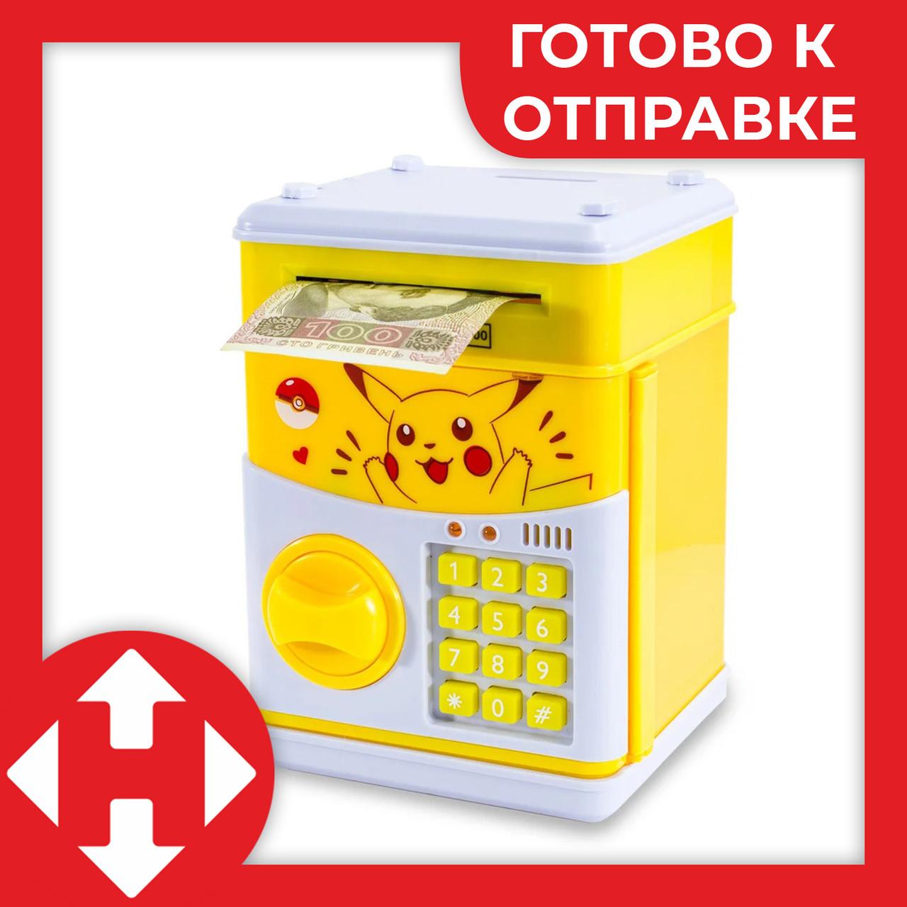 """Детский сейф с кодом, для денег, игрушечный (""""Пикачу"""", желтый) копилка детская музыкальная - дитячий сейф"""