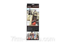 Органайзер для автомобиля Chair Side Pocket