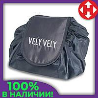 Большая дорожная женская раскладная косметичка -мешок Vely Vely Magic Travel Pouch Черная, фото 1