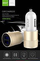 Автомобильное зарядное устройство GOLF GF-C13 Car charger 2USB 2.1A Gold, фото 3