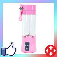 Распродажа! Блендер для смузи портативный Juice Cup USB беспроводной переносной шейкер для коктейлей красный, фото 1
