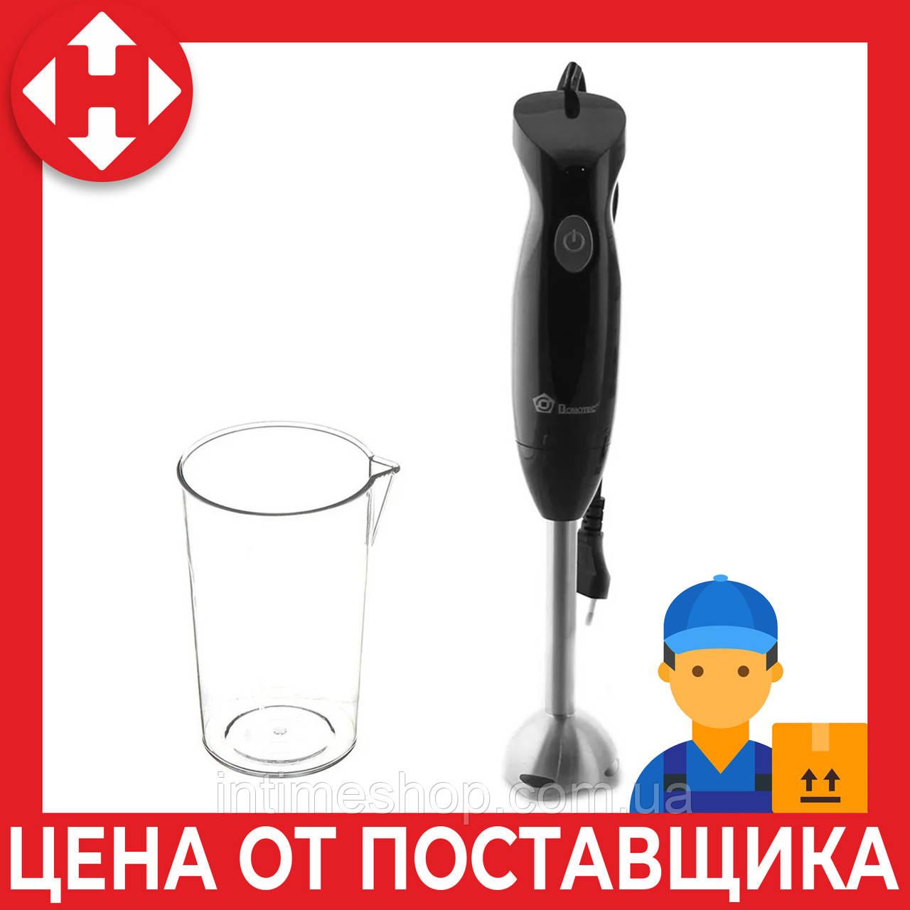 Ручной блендер с чашей погружной Домотек MS-5102 съемная нога (металл) Домотек с доставкой по Украине