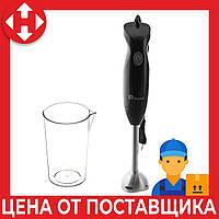 Ручной блендер с чашей погружной Домотек MS-5102 съемная нога (металл) Домотек с доставкой по Украине, фото 1