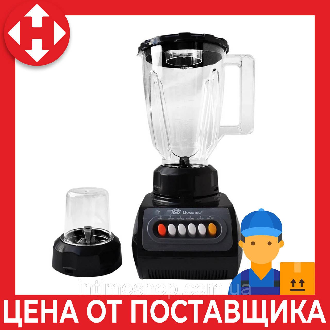 Распродажа! Стационарный блендер 2 в 1 с чашей + кофемолка Domotec MS-9099 с кувшином для коктейлей