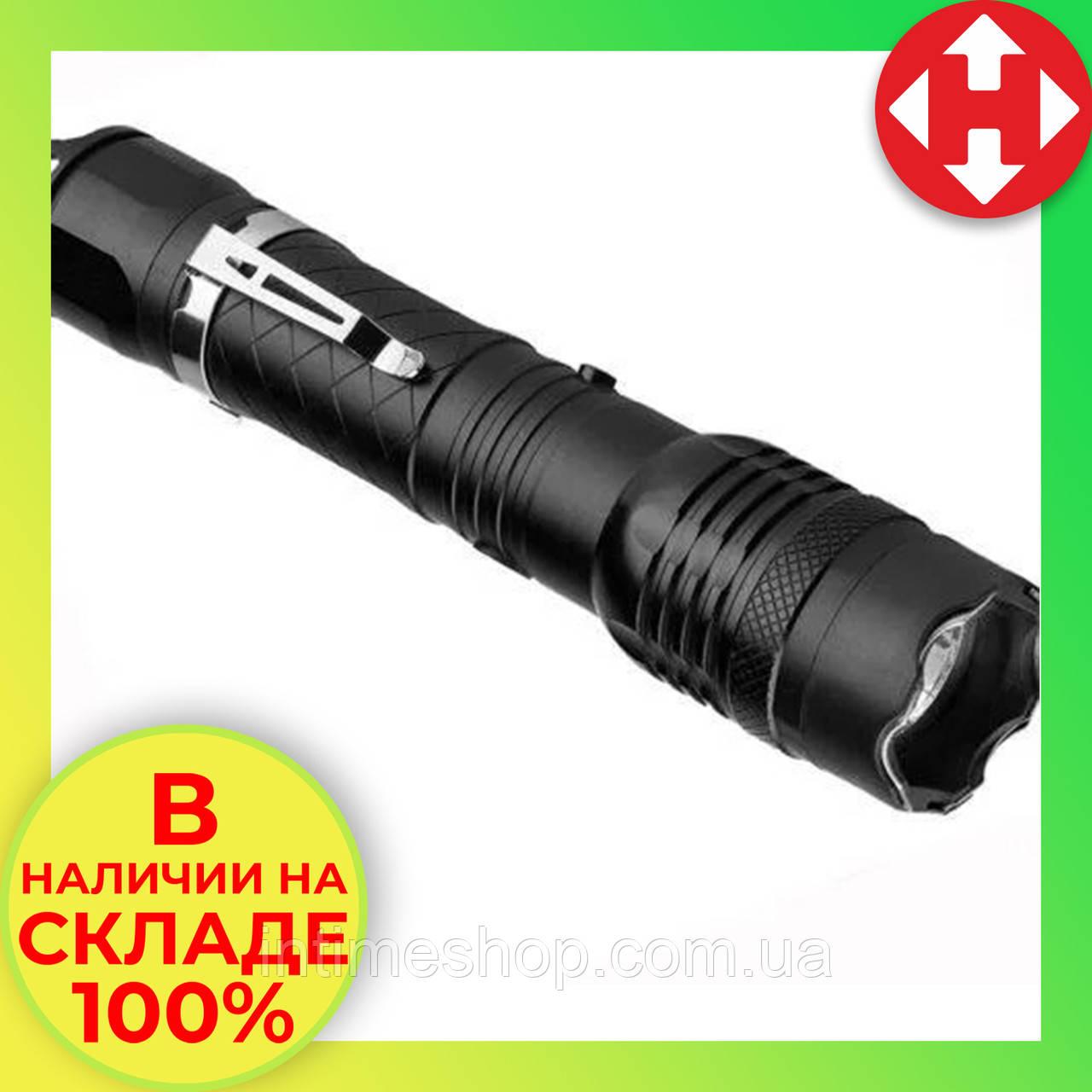 Фонарь ручной аккумуляторный светодиодный LED Flashlight BL-1158 для самозащиты полицейский