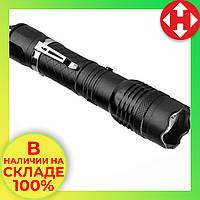 Фонарь ручной аккумуляторный светодиодный LED Flashlight BL-1158 для самозащиты полицейский, фото 1