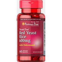 Puritan's Pride Red Yeast Rice & Policosanol Capsules 60 caps