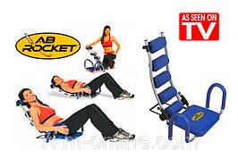 Тренажер для пресса Ab Rocket *2011006246