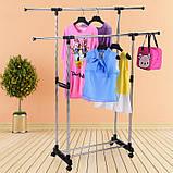 Напольная вешалка для одежды Double Pole с подставкой для обуви, двойная телескопическая для одежды (30 кг), фото 2