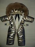 Комбинезон зимний с натуральным мехом, фото 8