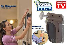Универсальный степлер, гвоздезабиватель Insta Hang *2011006241 [2624]