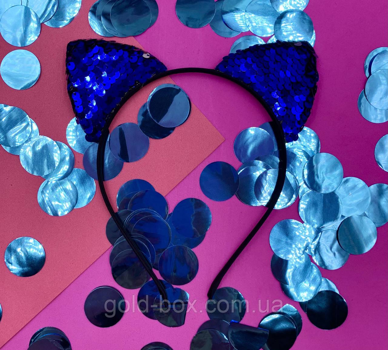 Ободок для волос с ушками из двухсторонних пайеток синий