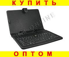 Чехол с клавиатурой для планшета 9 microUSB
