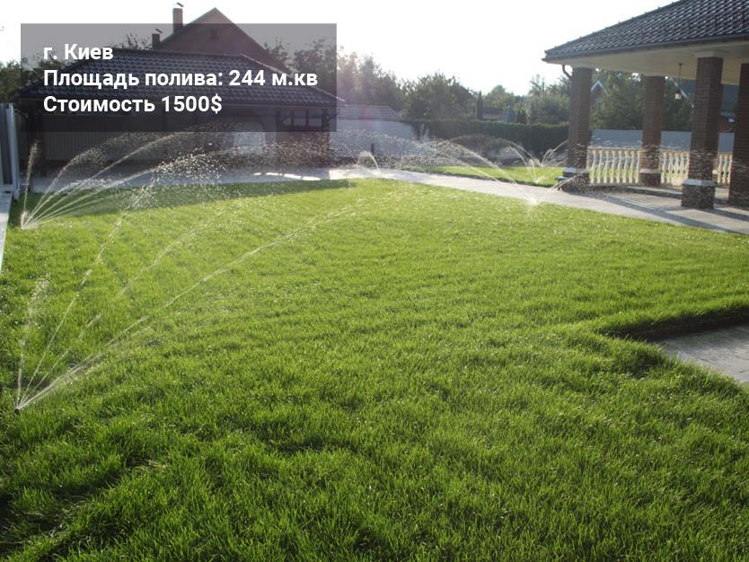Система автоматического полива на Русановских садах