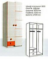 Шкаф платяной 800 Санта 2Д 2Ш, фото 1
