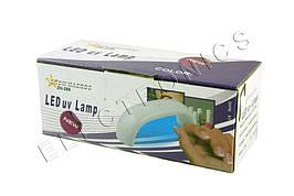 Уф лампа сушка 9w маленький размер ZH-288