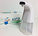 Сенсорный диспенсер для жидкого мыла, вспенивающий A-PLUS 331-SD, фото 6